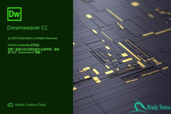 Dreamweaver-CC-2019.jpg
